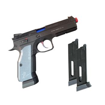 Tréninková laserová pistole, airsoft, CZ Shadow 2 červený laser-635nm (ASG CZ Shadow 2 CO2) Laser Ammo