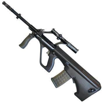 """Samonabíjecí puška Steyr AUG, ráže .223 Rem., 20"""", použitá"""