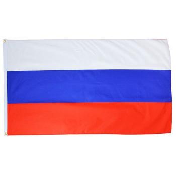 Vlajka Rusko 90 x 150cm, Mil-Tec