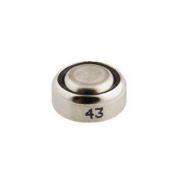 Nenabíjecí knoflíková baterie GP392, Silver Oxide, 1ks, GP