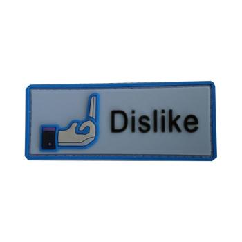 PVC nášivka Dislike