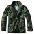 Pánská bunda Brandit M-65 Standard, Woodland, S