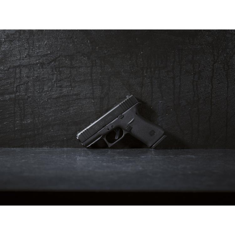 Pistole Glock 43X rail, ráže 9 mm Luger