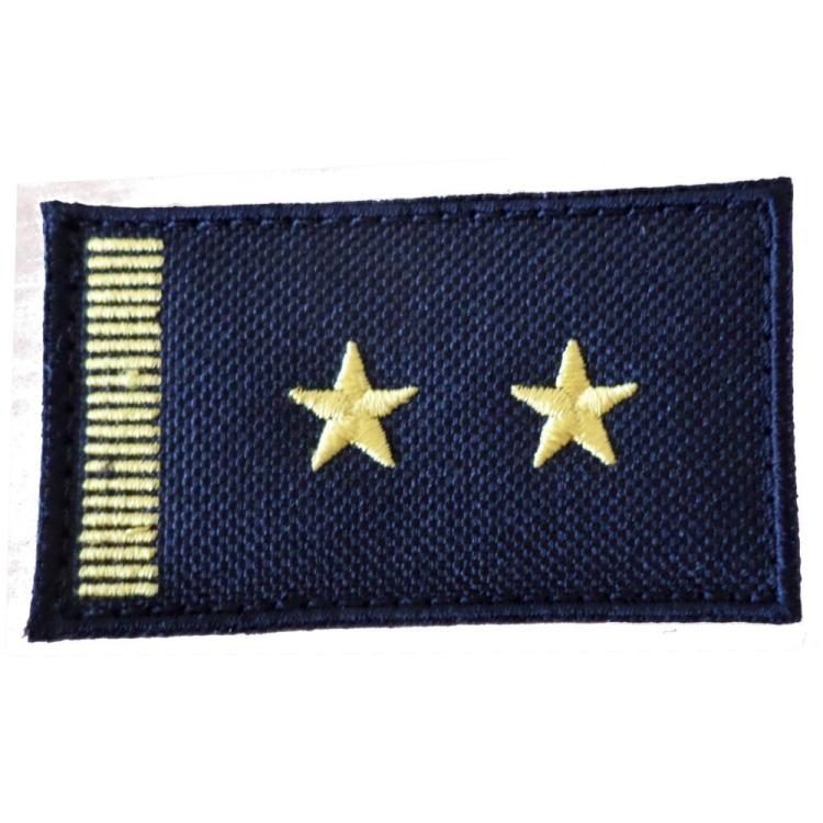 Hodnostní nášivka Podplukovník