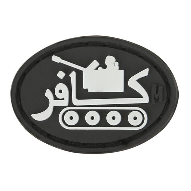 Nášivka Infidel Tank, Maxpedition